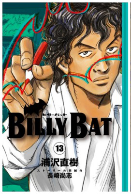 Copertina n.13 Billy Bat