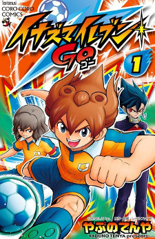 copertina Inazuma Eleven GO 1