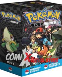 comixrevolution-pokemon-nero-e-bianco-box-1