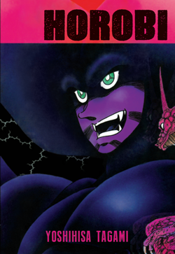 copertina COMIXREVOLUTION-HOROBI-1-DI-2-9788867125524