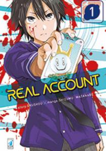 comixrevolution-Real-Account-1.jpg