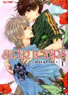 copertina COMIXREVOLUTION-SUPER-LOVERS-1-9788868839901