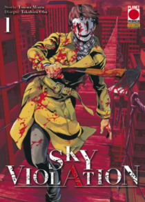 COMIXREVOLUTION-SKY-VIOLATION-1-9788891267030