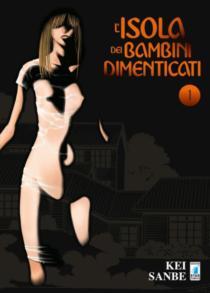 COMIXREVOLUTION-L-ISOLA-DEI-BAMBINI-DIMENTICATI-1-DI-4-9788822608314