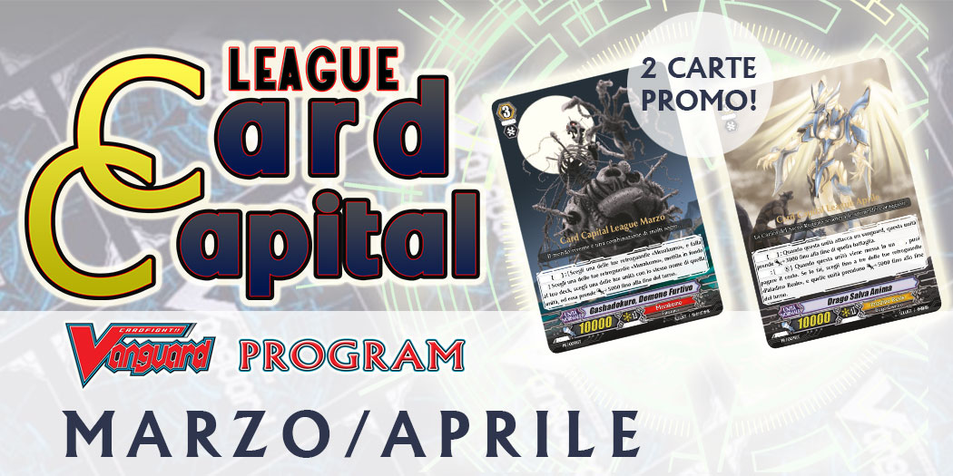 CardCapitalLeague_MAR_APR