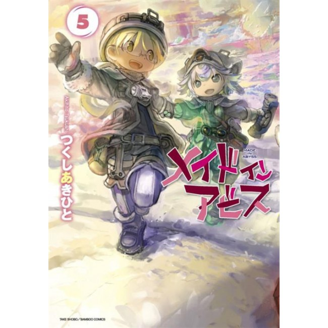 copertina comixrevolution_made_in_abyss_5_9788832756166