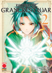 comixrevolution_record_of_grancrest_war_2