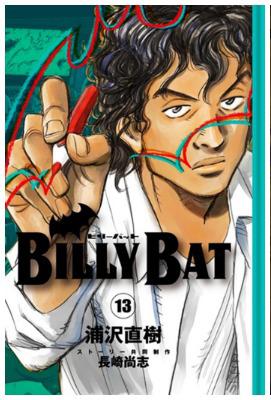 Copertina n.13 Billy Bat