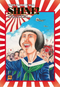 COMIXREVOLUTION-SHINTARO-KAGO-SHINE!-9788871820361