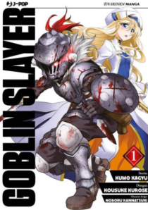 COMIXREVOLUTION-J-POP-GOBLIN-SLAYER-1-9788832756036
