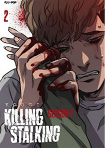 comixrevolution_killing_stalking_stagione_2_-_volume_2_9788832757224