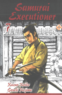 comixrevolution_samurai_executionary_7