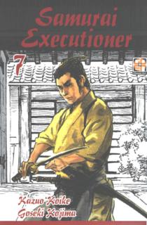 comixrevolution_samurai_executionary_7
