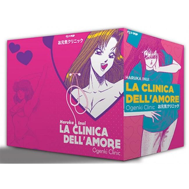 copertina COMIXREVOLUTION_la_clinica_dell_amore_box__5_volumi__